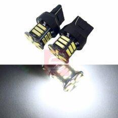 ซื้อ Led หลอดไฟ 21 Led สีขาว ขั้ว T20 แบบเสียบ สำหรับ ไฟหรี่ ไฟเลี้ยว ไฟถอย สีขาว 1 คู่ ถูก ใน ไทย
