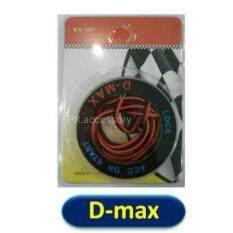 ขาย ไฟรูกุญแจ Led แสงสีฟ้า สำหรับ Isuzu D Max 2012 Up ถูก
