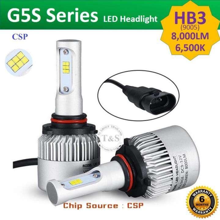รีวิว LED ไฟหน้ารถยนต์ LED รุ่น G5 ขั้วหลอด HB3(9005)