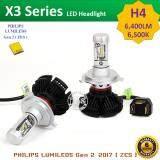 ขาย Led ไฟหน้ารถยนต์ Led รุ่น X3 ขั้วหลอด H4 Philip ออนไลน์