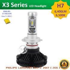 ขาย ซื้อ ออนไลน์ Led ไฟหน้ารถยนต์ Led รุ่น X3 ขั้วหลอด H7