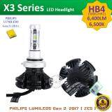 ซื้อ Led ไฟหน้ารถยนต์ Led รุ่น X3 ขั้วหลอด Hb4 9006 หรือ Hir2 ถูก กรุงเทพมหานคร