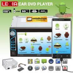ราคา Lexia Double Din 2 Din Dvd Player 6 2 Lx Ddn7932Mh Lexia เป็นต้นฉบับ