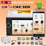 ขาย Lexia Double Din 2Din Dvd Player 6 2 รุ่น Lx Ddn7933Mh Lexia