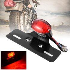 ราคา Led Motorcycle Bike Single Rear Tail Light Brake Stop Number Plate Black Ma860 เป็นต้นฉบับ