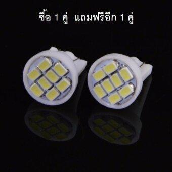 หลอดไฟหรี่ รถยนต์ LED T10 8 SMD 1 คู่ แสงสีขาว