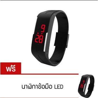 LED Watch Colorful นาฬิกาข้อมือ (แพ็คคู่ 2 ชิ้น) สีดำ สายซิลิโคน