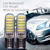 ขาย ไฟหรี่ Led Waterproof T10 10 Light สีขาว ถูก ใน กรุงเทพมหานคร