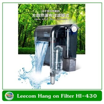 LEECOM Hang On Filter HI-430 กรองแขวนข้างตู้ สำหรับตู้ขนาด 16-18 นิ้ว