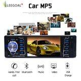 ราคา Leegoal 4 1 นิ้ว บลูทูธ เครื่องเล่น Mp5 ในรถยนต์ รองรับการเล่นวิดีโอ การกลับภาพ นานาชาติ Leegoal เป็นต้นฉบับ