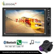 ราคา Leegoal เครื่องเสียงรถยนต์ วิทยุ เครื่องเสียง Mp5 Usb Tf Fm Aux Input Receiver รีโมทคอนโทรลไร้สายด้วยหน้าจอ Hd ขนาด 7Inch ด้านหลังกล้องเข้า Intl ออนไลน์