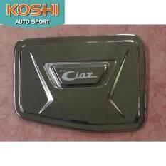 ซื้อ Lekone ครอบฝาถังน้ำมัน Suzuki Ciaz ชุบโครเมี่ยม ใหม่