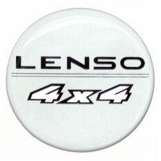 สติกเกอร์ติดดุมล้อ Lenso 4x4 ขนาด 67mm. 1 ชุดมี 4 ชิ้น By Gethershop.