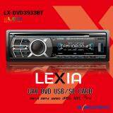 ราคา Lexia Single Din Car Dvd Usb Sd Card Lx Dvd3933Bt Mp3 Mp4 Wma Jpeg Avi Fm เป็นต้นฉบับ