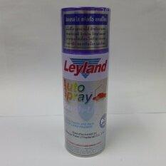 Leyland Auto Spray สีสเปรย์ใส สีม่วง P 11 Violet แคนดี้โทน เนื้อสีใส แสงผ่านได้ แห้งเร็ว เนื้อสีใส สำหรับงานพ่นซ่อมรถยนต์ จักรยาน จักรยานยนต์ ฝาครอบไฟเลี้ยว ไฟท้าย กระจก พลาสติก หมวกกันน๊อค และอื่นๆ ใหม่ล่าสุด