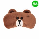 ราคา Line Friends Character Sleep Eye Mask Brown ใหม่