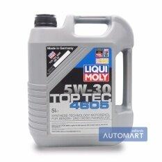 ขาย ซื้อ ออนไลน์ Liqui Moly น้ำมันเครื่อง Top Tech4605 5W 30 5ลิตร