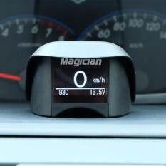 ราคา Lk Magician Obd Smart Display Live Info Car Obd Smart Gauge สมาร์ทเกจดิจิตอล แสดงสถานะต่างๆของรถยนต์ Obd กรุงเทพมหานคร