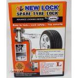 ราคา Lock Tech New Lock นิวล็อค อุปกรณ์ล็อคยางอะไหล่ L Isuzu Mu X Mitsubishi Pajero All New Pajero 2015 ใหม่ ถูก