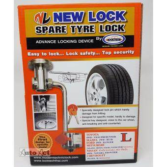 Lock Tech-New Lock นิวล็อค อุปกรณ์ล็อคยางอะไหล่ LISUZU MU-XMITSUBISHI PAJEROALL NEW PAJERO 2015