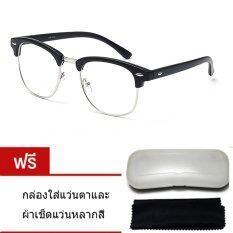 ซื้อ Long แว่นสายตา รุ่น 9122 กรอบสีดำ เลนส์ใส ฟรีกล่องและผ้าเช็ดแว่น Long ออนไลน์