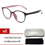 ราคา Long แว่นสายตา รุ่น 9090 กรอบสีชมพู เลนส์ใส ฟรีกล่องและผ้าเช็ดแว่น เป็นต้นฉบับ Long