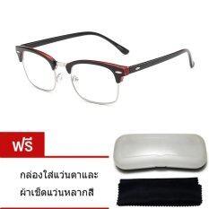 ซื้อ Long แว่นสายตา รุ่น 9149 กรอบสีดำแดง เงิน เลนส์ใส ฟรีกล่องและผ้าเช็ดแว่น ถูก