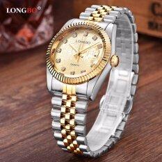 ซื้อ Longbo Fashion Business Man Women Ladies Stainless Steel Watchband Quartz Analog Waterproof Watch Calendar 5105 Intl Longbo ออนไลน์