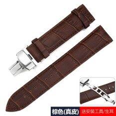 ขาย Longines นุ่มเข็มขัดนาฬิกา ถูก ใน ฮ่องกง