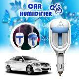 ซื้อ สเปรย์ปรับอากาศรถยนต์ เครื่องฟอกอากาศในรถยนต์ อโรม่ารถยนต์ เครื่องดับกลิ่นบุหรี่ในรถยนต์ น้ำหอมรถยนต์ ถูก