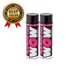 ขาย Lube71 2X Wow Spray 600Ml สเปรย์ล้างโซ่ Lube71 ถูก