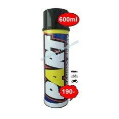 ส่วนลด Lube71 Part Cleaning Spray 600Ml สเปรย์ล้างพาท