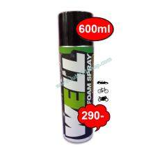 Lube71 Well Foam Spray Motorcycle 600Ml สเปรย์โฟมทำความสะอาดภายในหมวกกันน็อค เบาะมอเตอร์ไซค์ เป็นต้นฉบับ