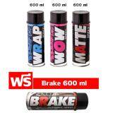 ราคา Lube71 Wrap Wow Matte Brake