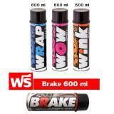 ขาย ซื้อ Lube71 Wrap Wow Wink Brake 600Ml กรุงเทพมหานคร