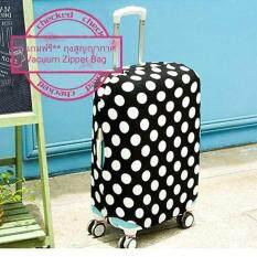 ผ้าคลุมกระเป๋าเดินทาง (luggage Cover Protector) รุ่น C204 Size-M (22-24 นิ้ว) แถมฟรี ถุงสูญญากาศ Vacuum Zipper Bag.