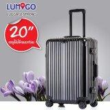 Lumigo กระเป๋าเดินทาง กระเป๋าเดินทางเฟรมอลูมิเนียม กระเป๋าล้อลากเฟรมอลูมิเนียม ขนาด 20 นิ้ว Aluminum Frame Luggage รุ่น Tls 2002 Al Ba สีดำ พิเศษ ผิวกระเป๋าออกแบบเพื่อช่วยลดรอยขีดข่วนได้อย่างดี ใน กรุงเทพมหานคร