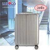 ซื้อ Lumigo กระเป๋าเดินทาง 4 ล้อลาก กระเป๋าเดินทางล้อลาก กระเป๋าล้อลาก รุ่น Tl 2604 ขนาด 26 นิ้ว พิเศษ ผิวกระเป๋าป้องกันรายขีดข่วนอย่างดี Lumigo ถูก