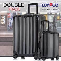 ขาย Lumigo กระเป๋าเดินทาง กระเป๋าเดินทางเฟรมอลูมิเนียม กระเป๋าล้อลากเฟรมอลูมิเนียม ชุดเซ็ต หรูหรา ราคาประหยัด ขนาด 29 นิ้ว และ 20 นิ้ว Aluminum Frame Luggage รุ่น Tls 2920 Al Ba สีดำ 28 นิ้ว สีดำ 20 นิ้ว ออนไลน์ ใน กรุงเทพมหานคร