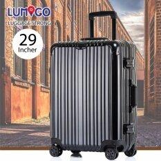 ราคา ราคาถูกที่สุด Lumigo กระเป๋าเดินทาง กระเป๋าเดินทางเฟรมอลูมิเนียม กระเป๋าล้อลากเฟรมอลูมิเนียม ขนาด 29 นิ้ว Aluminum Frame Luggage รุ่น Tls 2901 Al Ba สีดำ