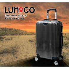 ขาย Lumigo กระเป๋าเดินทาง กระเป๋าเดินทาง 4 ล้อลาก กระเป๋าเดินทาง Abs Travel Luggage Abs ขนาด 28 นิ้ว รุ่น Tl 2801 Ge สีเทา Lumigo เป็นต้นฉบับ