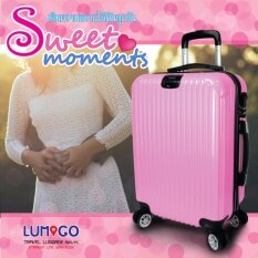 ขาย Lumigo กระเป๋าเดินทาง กระเป๋าเดินทางล้อลาก กระเป๋าเดินทางขึ้นเครื่อง Travel Luggage Abs ขนาด 20 นิ้ว รุ่น Tl 2001 Pi สีชมพู ถูก ใน Thailand