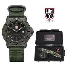 ราคา Luminox 8817 Go Set Limited Edition นาฬิกาข้อมือสำหรับผู้ชาย สายผ้า ใหม่