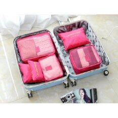 ซื้อ Maeva Shop กระเป๋าจัดระเบียบเสื้อผ้า กระเป๋าเดินทาง กระเป๋าชุด 6 ชิ้น สีชมพูเข้ม ถูก