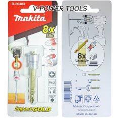 ราคา Makita ดอกไขควงพร้อมปอกแม่เหล็ก ปากแฉก 2 เพิ่มพลังยึดตึดสกรู รุ่น B 30483 เป็นต้นฉบับ