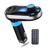 ซื้อ Wireless Bluetooth Hands Free Car Kit Adapter Fm Transmitter Bt66 Calling Mp3 Player Dual Usb Ports For Cellphones Power Battery Charge ออนไลน์