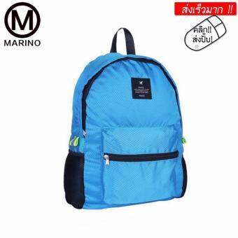 Marino กระเป๋าเป้กันน้ำ กระเป๋าสะพายหลัง กระเป๋าเป้พับเก็บได้ Backpack No.9002 -  L.Blue-