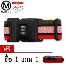 ราคา Marino สายรัดกระเป๋าเดินทางมีรหัสผ่าน ซื้อ 1 แถม 1 No 053 Pink Green ถูก