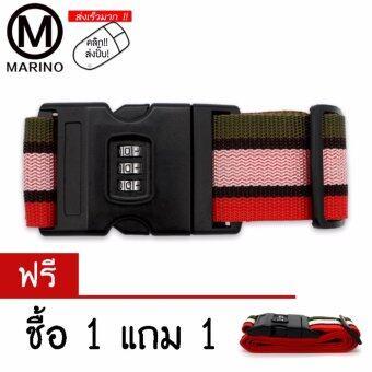 Marino สายรัดกระเป๋าเดินทางมีรหัสผ่าน (ซื้อ 1 แถม 1) No.053 - (Pink Green)