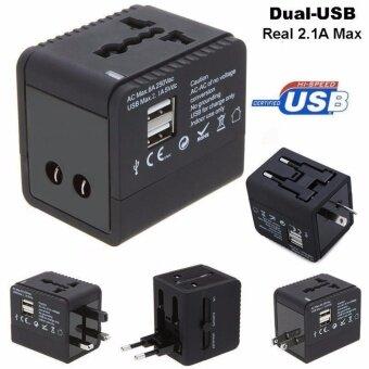 Mastersat  หัวแปลงปลั๊กไฟใช้ได้ทั่วโลก สำหรับนักเดินทาง มี 2 USB แบบ 2.1Aชาร์จเร็วใช้กับแท็บเล็ตได้ด้วย Universal Travel Adaptor with 2 USB